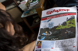 ミャンマーがロイター記者逮捕 治安文書所持で