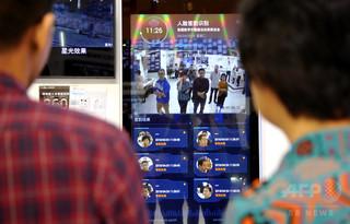 IT認証ハイテク化で個人情報流出懸念も増大 中国で議論