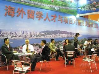 金融とテクノロジーが中国に帰国する人材が働きたい業界 北京、上海以外も人気