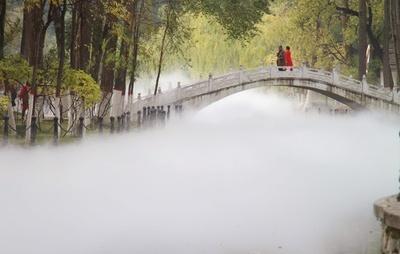 霧につつまれた仙人郷 中国・西寧