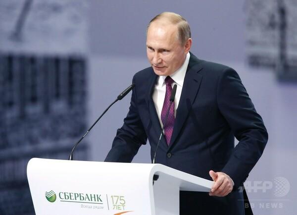 ロシアのプーチン大統領、訪日は来月15、16日=東京も訪問か