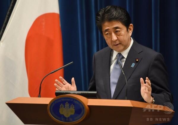 安倍首相が戦後70年談話を発表