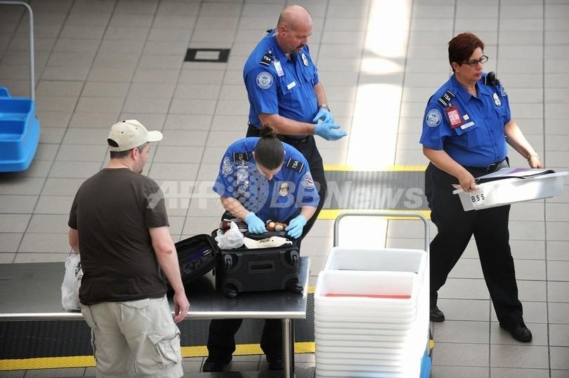 荷物の中にバイブ発見、米空港職員が「楽しみなよ」メモ残す