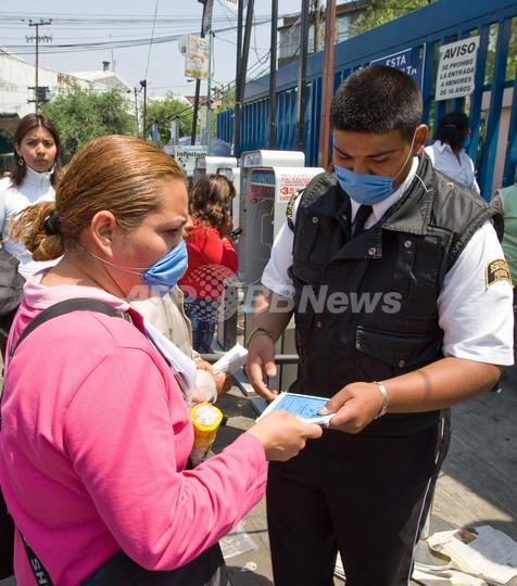 メキシコで豚インフルエンザ、60人死亡か