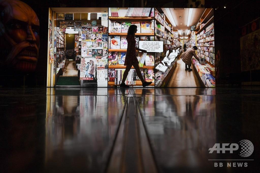 大英博物館で漫画展開幕、mangaとは「想像力を自由に働かせた絵」
