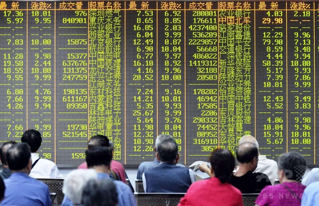 中国、大株主や企業役員の持ち株売却を6か月禁止