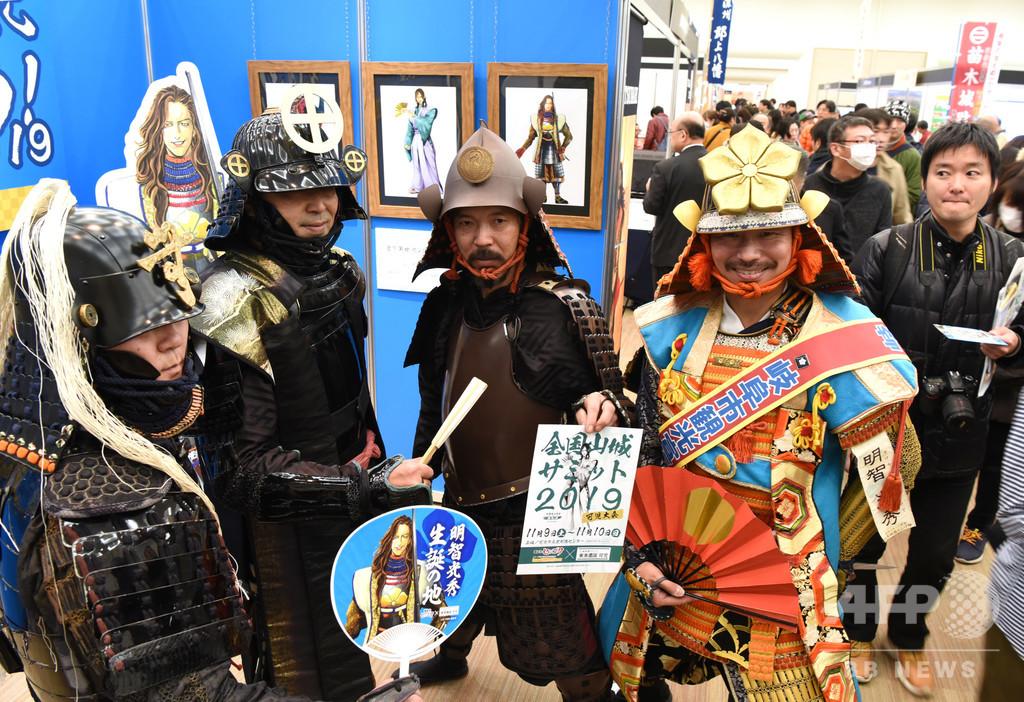 よろいかぶとの武士がエスコート 横浜で「お城エキスポ」開催