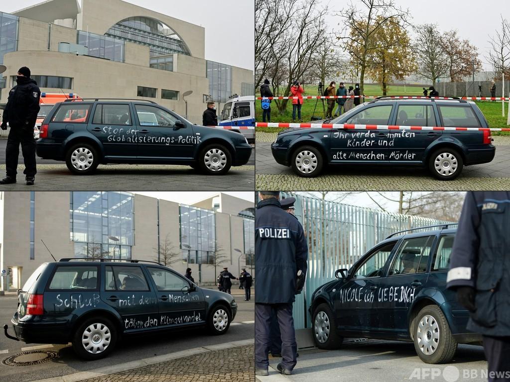 ドイツ首相府に車で突入試みた男を拘束、抗議が狙いか