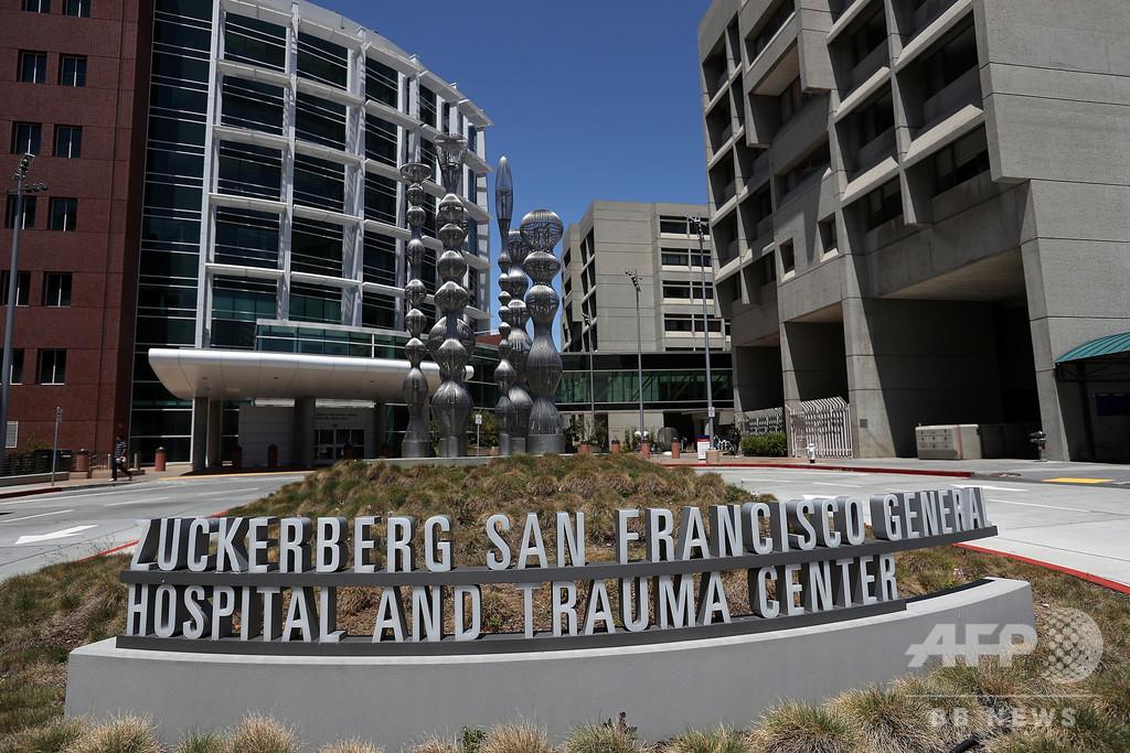 自転車事故で救急救命室に、医療費請求222万円 全米に怒り
