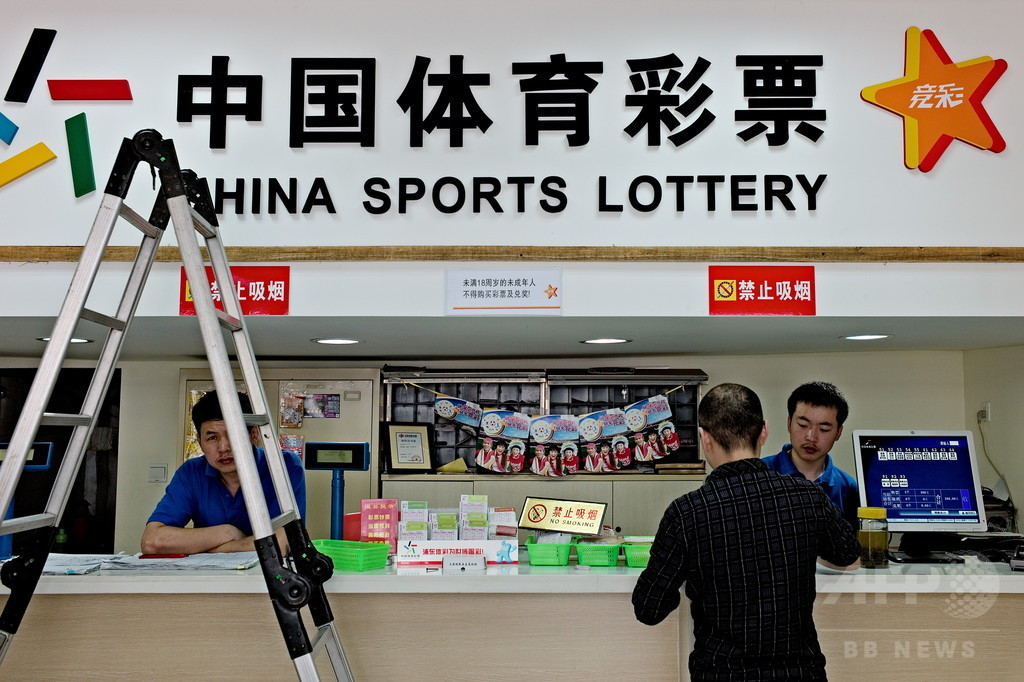 中国公営宝くじ、収益金3400億円を不正流用 国営紙