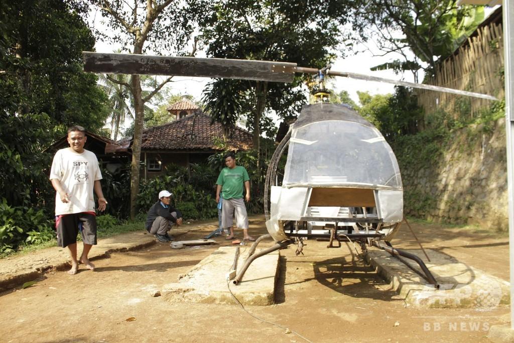 渋滞にうんざり! インドネシア人男性、自力でヘリ製造を決意