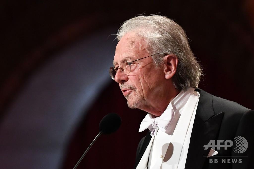 コソボ、ノーベル文学賞のハントケ氏を入国禁止に