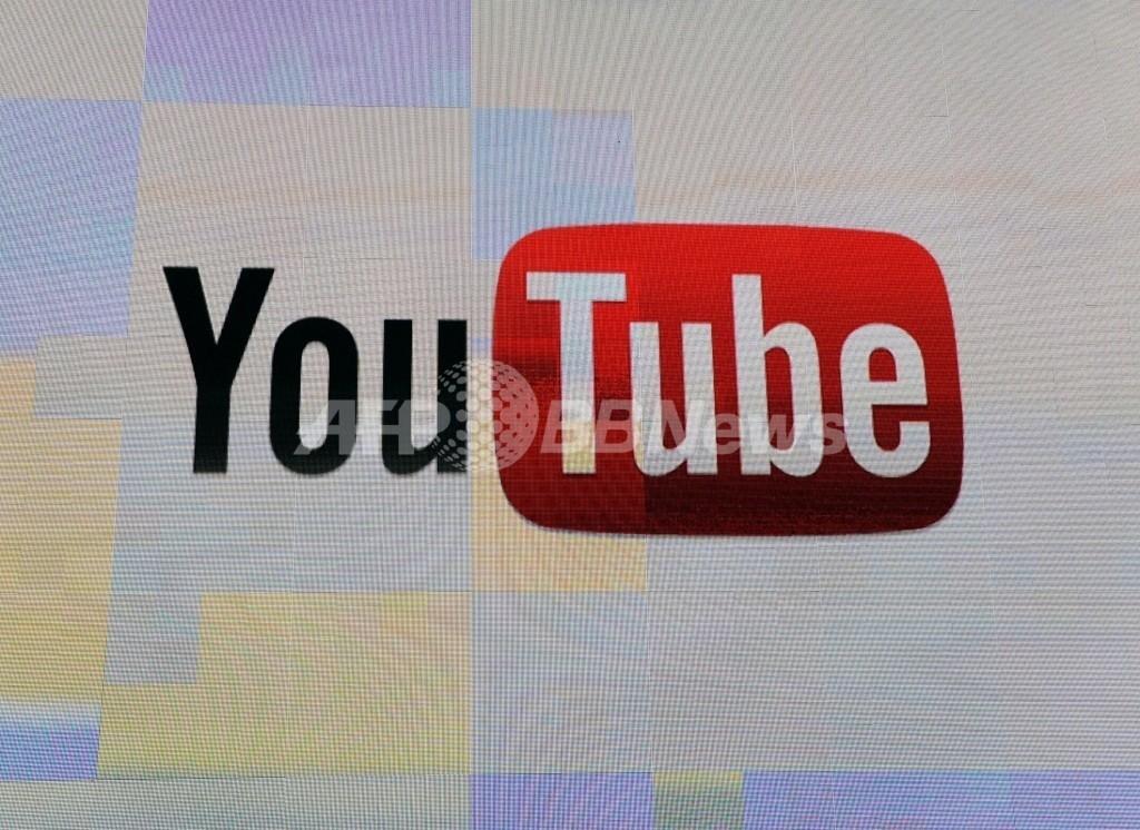 ユーチューブが7周年、動画アップロードは1分あたり72時間分
