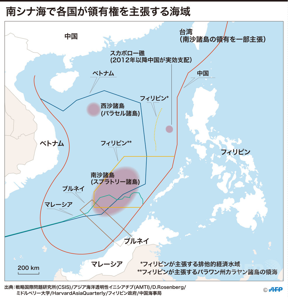 【図解】南シナ海で各国が領有権を主張する海域