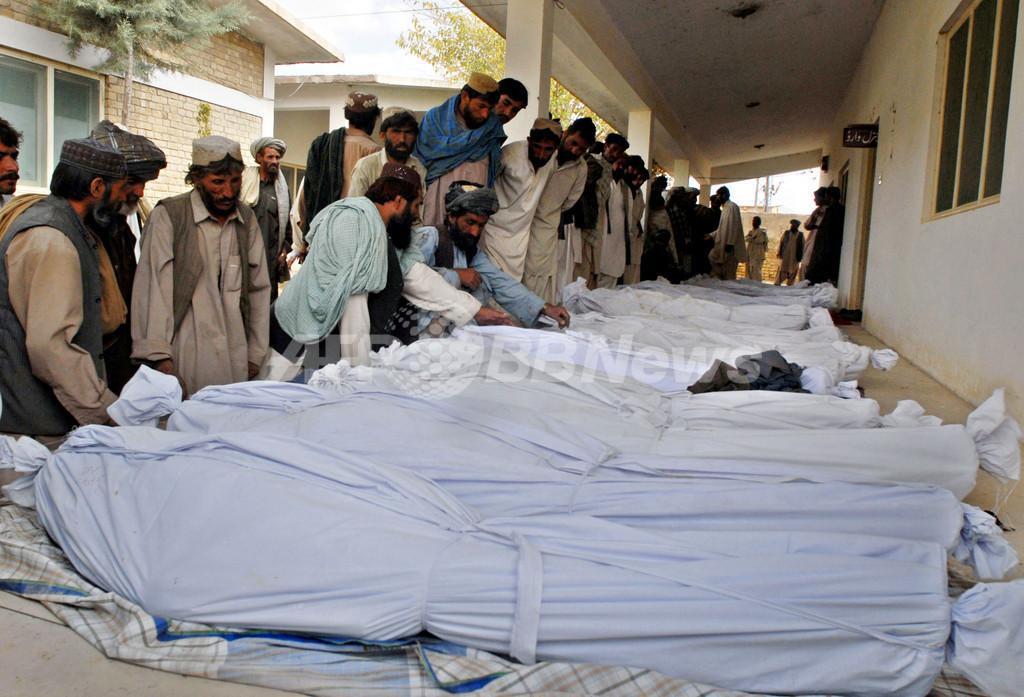 パキスタン南西部の地震、死者170人に 4万人超が被災の恐れ