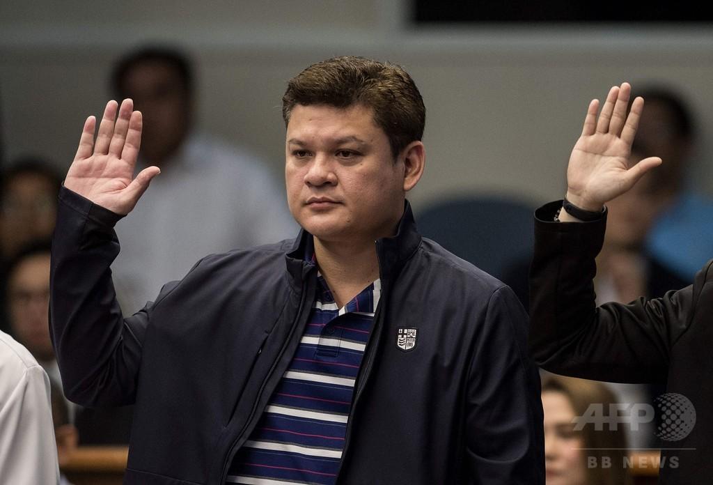 比大統領の息子、上院の公聴会に出席 麻薬組織との関係を否定