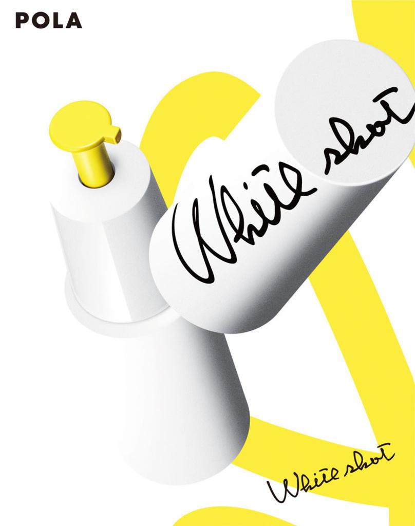 「ポーラ」業界初、肌の「濁3因」にアプローチする新しい美白美容液「ホワイトショット CXS」登場