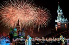 国際軍楽フェスティバル、モスクワで開幕