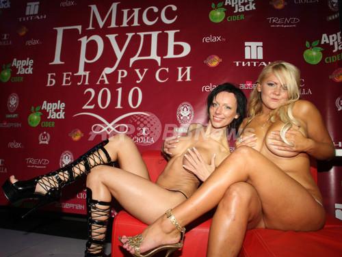 「ミスおっぱい」、ベラルーシで開催