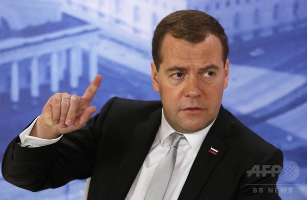 ロシア、欧米の食品を禁輸 航空便の上空通過禁止も示唆