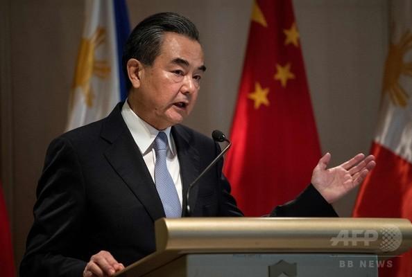 南シナ海問題、介入拒否のためASEAN諸国に団結求める 中国外相