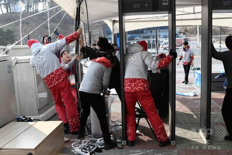 強風で江陵オリンピック公園が一部閉鎖、来場者に避難指示