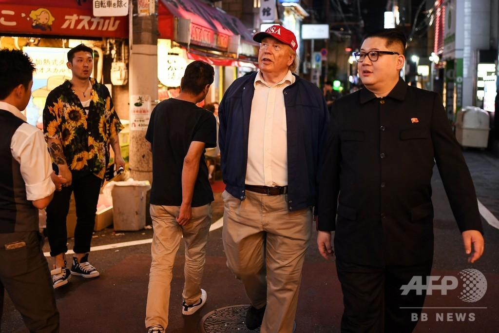 米朝首脳のそっくりさん、大阪市内を仲良く「視察」
