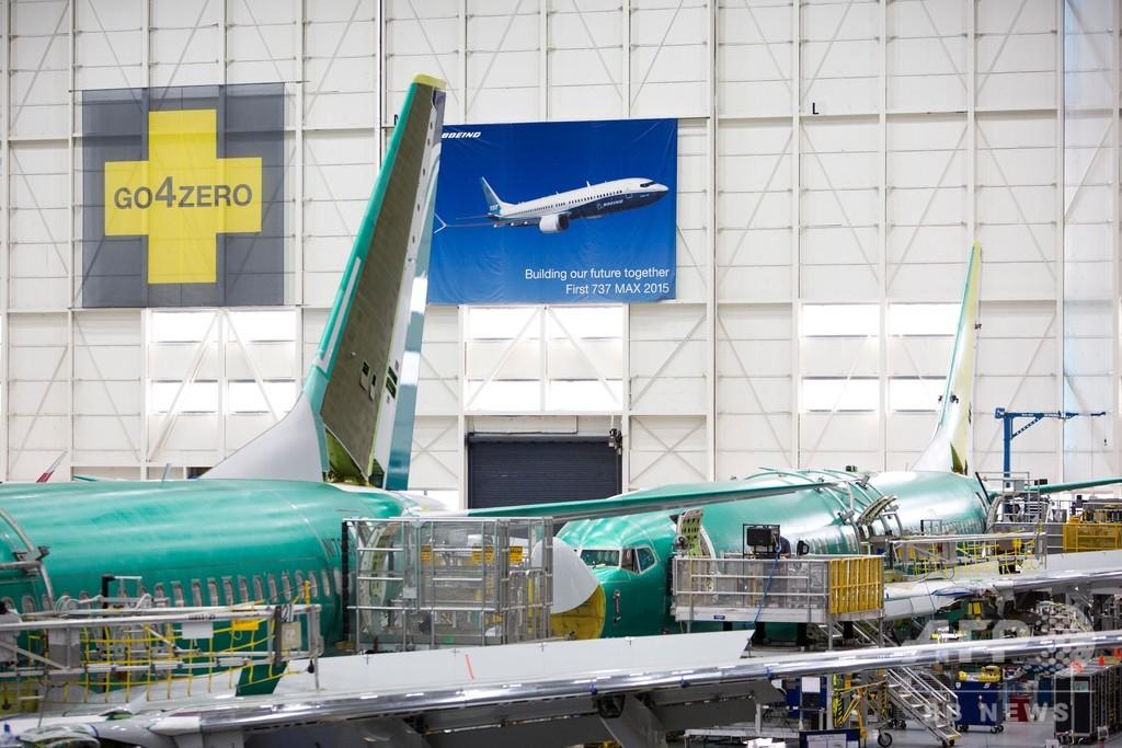 737MAXは「道化が設計」 ボーイング社員のメール公表