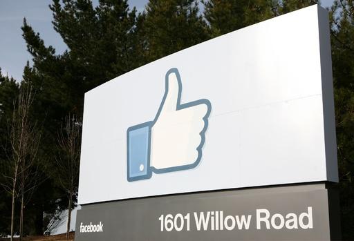 フェイスブック、「いいね!」件数を非表示に 豪で試験開始