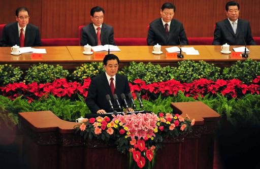 胡主席、改革・開放路線継続を強調 同路線30周年記念式典で