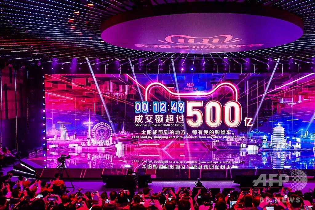 中国で「独身の日」セール、開始後1時間余りで売り上げ1兆6000億円