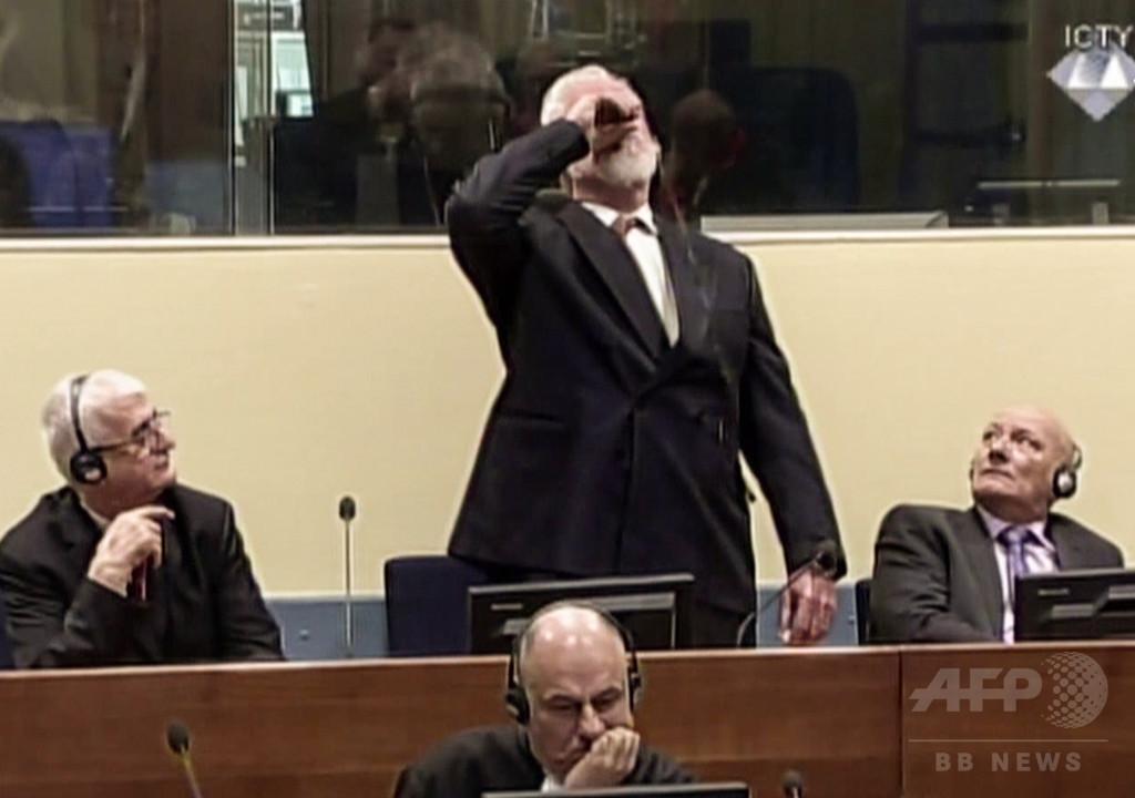 法廷で自殺の旧ユーゴ戦犯、飲んだ液体は青酸カリ 初期検視結果