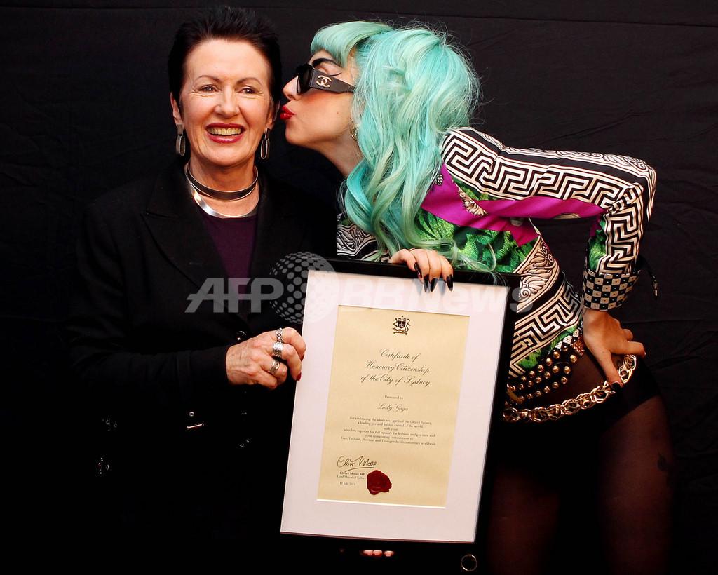 レディー・ガガ、同性愛者支援をたたえられシドニー名誉市民に