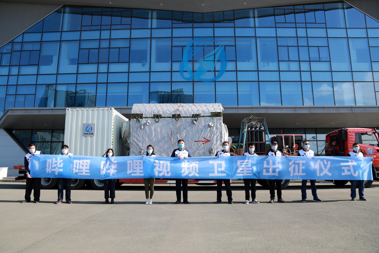 中国の動画配信大手ビリビリの「動画衛星」、6月下旬に打ち上げへ