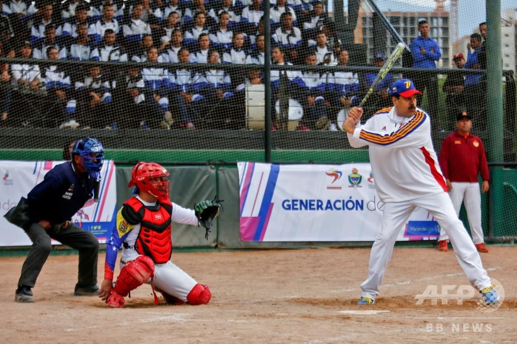 ベネズエラ・マドゥロ政権、軍とチーム対抗でソフトボール