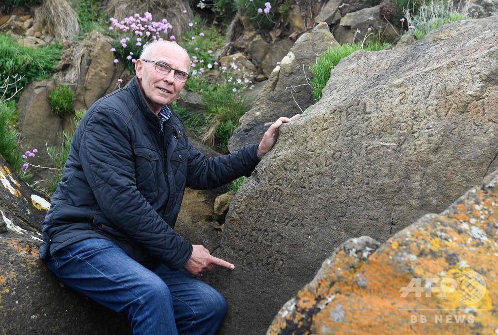仏版「ロゼッタ・ストーン」か、岩に刻まれた文字解読に懸賞金