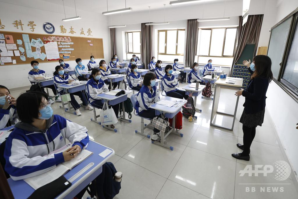 北京市の高校3年生4.9万人が授業再開、感染症対策は十分