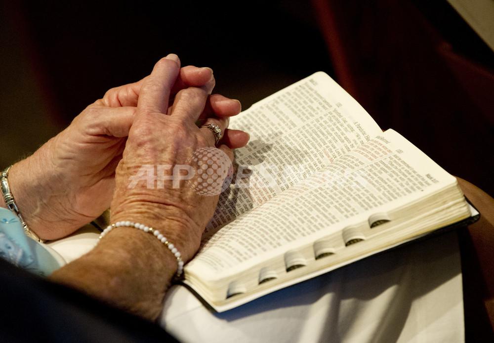 国際ニュース:AFPBB News聖書を「フィクション」に分類、米コストコが謝罪