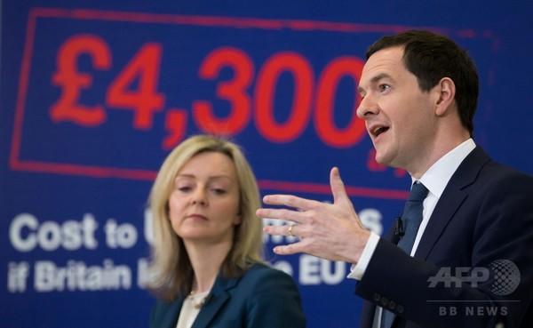 英国のEU残留・離脱、欧州市民の方がより高い関心 世論調査