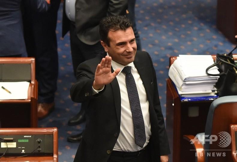 マケドニア議会、国名変更の改憲承認 国際機関加盟に前進