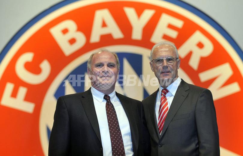 バイエルン・ミュンヘン 新会長にウリ・ヘーネス氏が正式就任