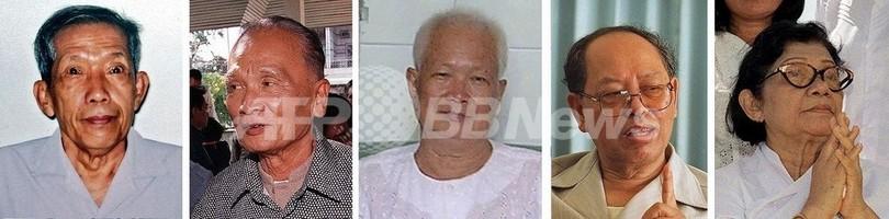 カンボジア特別法廷の審問開始、被告の旧ポル・ポト政権幹部の顔ぶれ