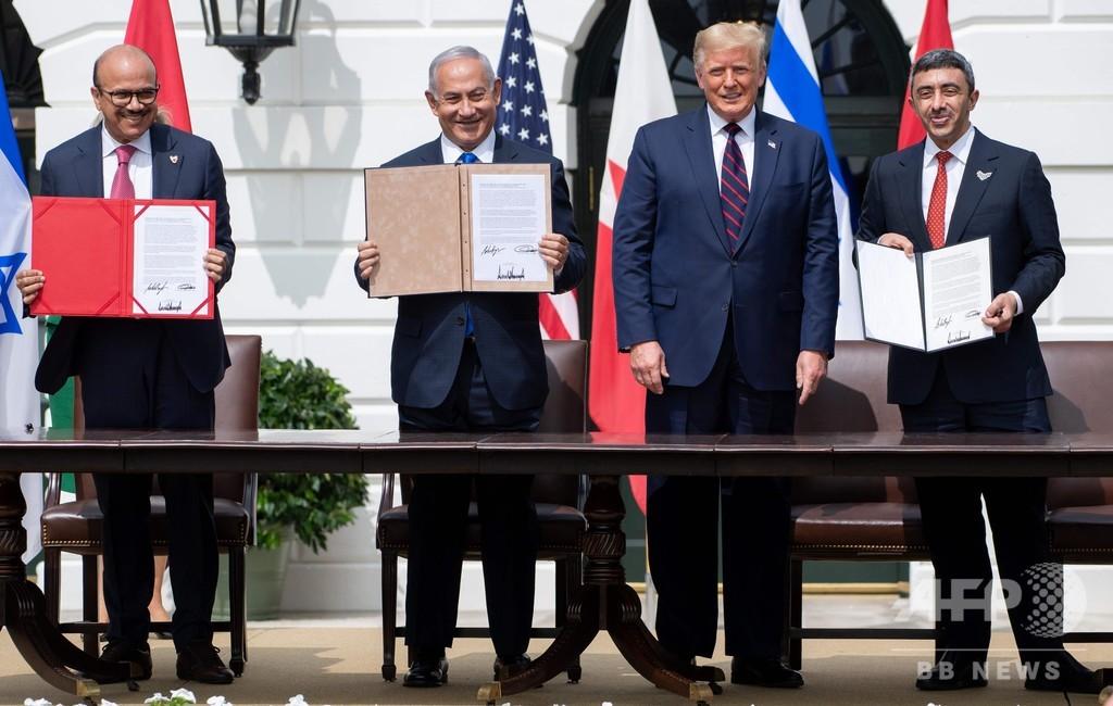 イスラエル、UAE・バーレーンと国交正常化 米で署名式