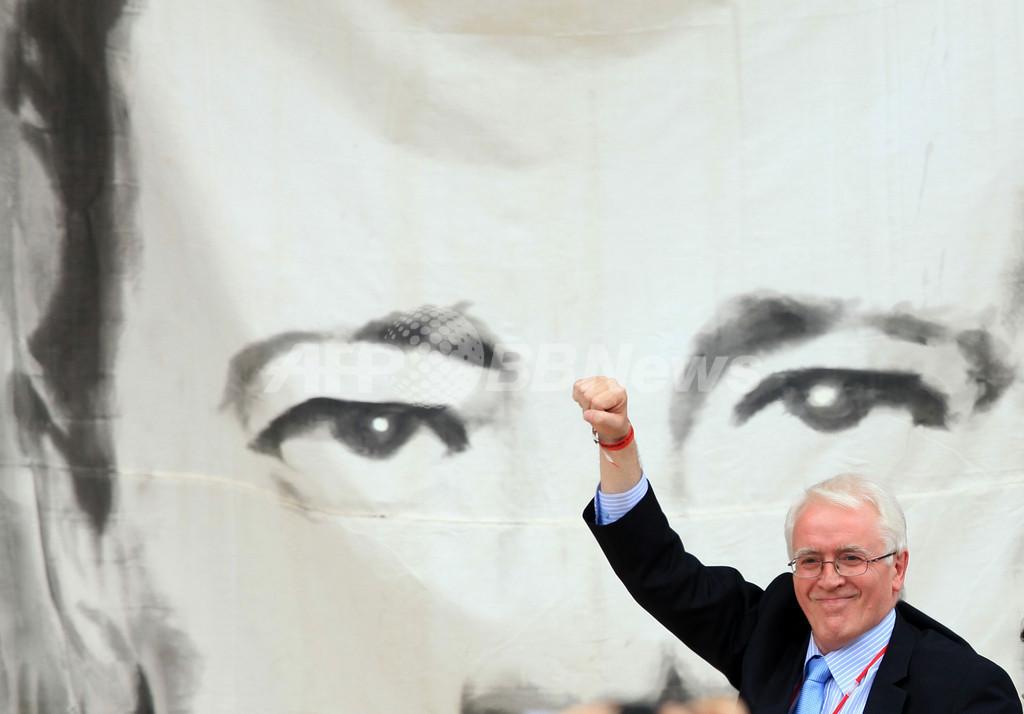 英首相、北アイルランド「血の日曜日事件」を正式に謝罪