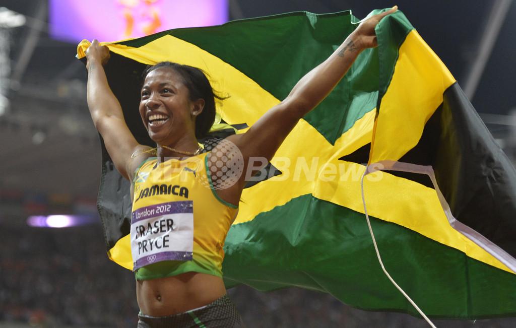 フレイザー・プライスが女子100mで連覇