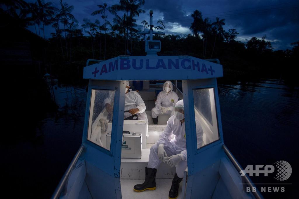 中南米でコロナ死者7万人超え、感染拡大の中で経済活動再開も