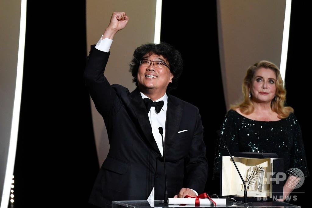 韓国のポン・ジュノ監督『パラサイト』にパルムドール、カンヌ国際映画祭