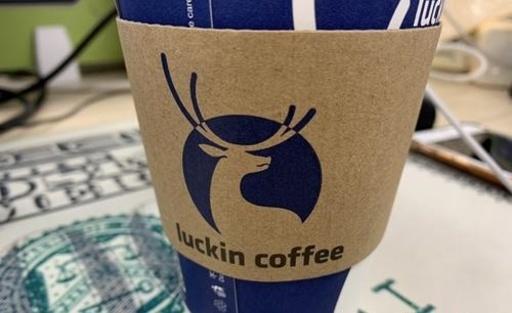 中国のコーヒー業界加熱が背景 新興チェーン「瑞幸珈琲」がスピード上場