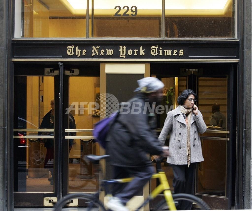 新聞の消える日は近い? メディアは文字からビデオへ - 米国