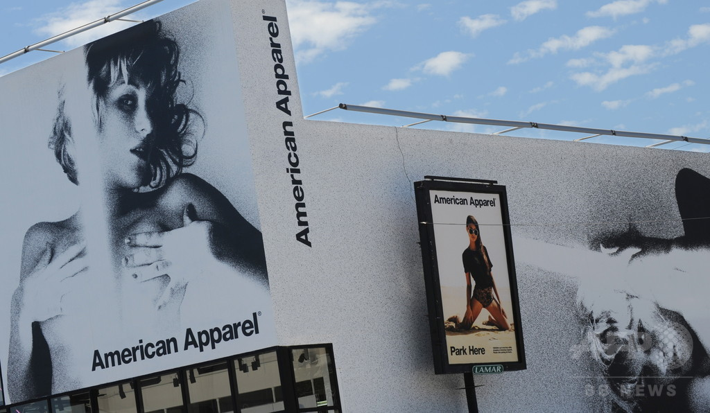 米衣料品メーカーのアメリカンアパレル、破産保護を申請